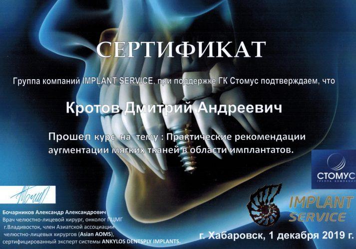 CCI12032020_0002