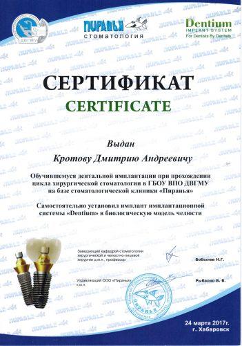 CCI12032020_0005