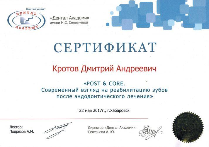 CCI12032020_0011