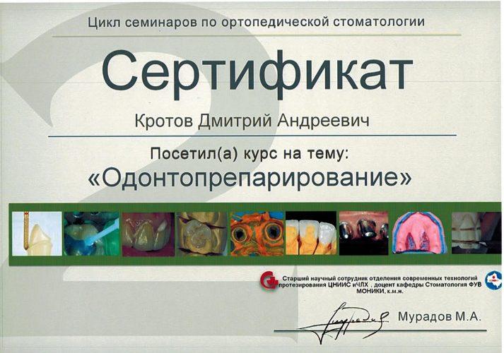 CCI12032020_0012
