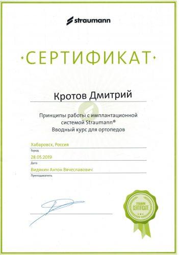 CCI12032020_0015
